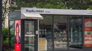 缤果盒子上海首家无人便利店恢复营业 室温高已缓解
